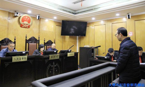 三堂会审 | 辞去公职11年后仍被查处