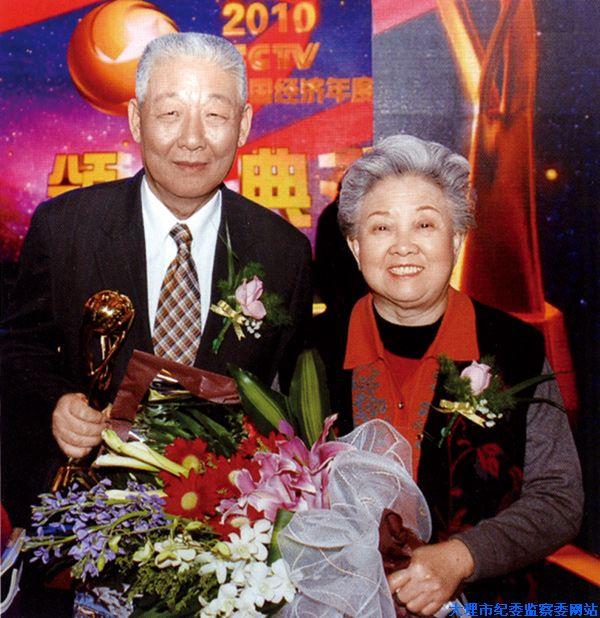 孙家栋:家人最大的爱是理解与支持